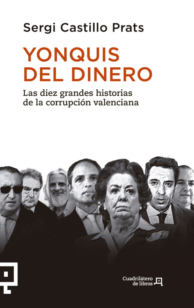yonquis_del_dinero